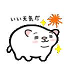 白玉ネコのたま 2(個別スタンプ:5)