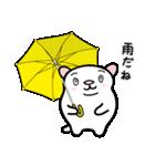 白玉ネコのたま 2(個別スタンプ:6)