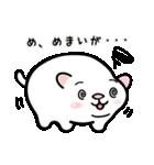 白玉ネコのたま 2(個別スタンプ:9)