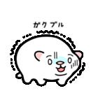 白玉ネコのたま 2(個別スタンプ:10)