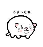 白玉ネコのたま 2(個別スタンプ:11)