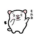 白玉ネコのたま 2(個別スタンプ:14)