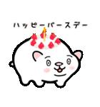 白玉ネコのたま 2(個別スタンプ:16)