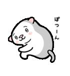 白玉ネコのたま 2(個別スタンプ:17)
