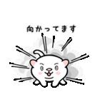 白玉ネコのたま 2(個別スタンプ:18)