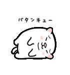白玉ネコのたま 2(個別スタンプ:19)