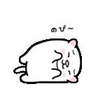 白玉ネコのたま 2(個別スタンプ:20)