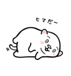 白玉ネコのたま 2(個別スタンプ:21)
