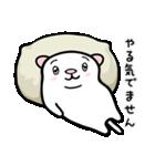 白玉ネコのたま 2(個別スタンプ:22)