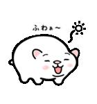 白玉ネコのたま 2(個別スタンプ:23)