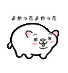 白玉ネコのたま 2(個別スタンプ:24)