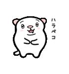 白玉ネコのたま 2(個別スタンプ:25)