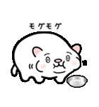 白玉ネコのたま 2(個別スタンプ:26)