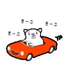 白玉ネコのたま 2(個別スタンプ:27)
