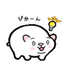 白玉ネコのたま 2(個別スタンプ:28)