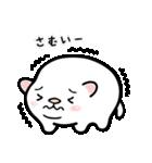 白玉ネコのたま 2(個別スタンプ:29)