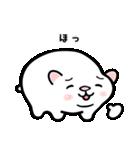 白玉ネコのたま 2(個別スタンプ:31)