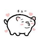白玉ネコのたま 2(個別スタンプ:32)