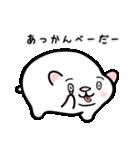 白玉ネコのたま 2(個別スタンプ:33)