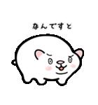 白玉ネコのたま 2(個別スタンプ:34)