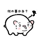 白玉ネコのたま 2(個別スタンプ:35)