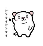 白玉ネコのたま 2(個別スタンプ:36)