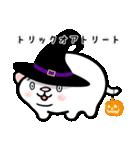 白玉ネコのたま 2(個別スタンプ:38)