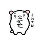 白玉ネコのたま 2(個別スタンプ:39)