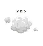 白玉ネコのたま 2(個別スタンプ:40)