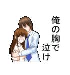 壁ドン&胸キュンしぐさ2(個別スタンプ:3)