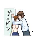 壁ドン&胸キュンしぐさ2(個別スタンプ:5)