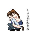 壁ドン&胸キュンしぐさ2(個別スタンプ:23)