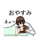 壁ドン&胸キュンしぐさ2(個別スタンプ:40)