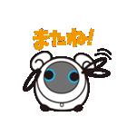 Omnibot OHaNAS (オムニボット オハナス)(個別スタンプ:04)