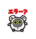 Omnibot OHaNAS (オムニボット オハナス)(個別スタンプ:08)