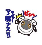 Omnibot OHaNAS (オムニボット オハナス)(個別スタンプ:13)