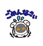 Omnibot OHaNAS (オムニボット オハナス)(個別スタンプ:18)