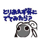 Omnibot OHaNAS (オムニボット オハナス)(個別スタンプ:23)
