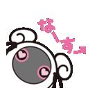 Omnibot OHaNAS (オムニボット オハナス)(個別スタンプ:25)