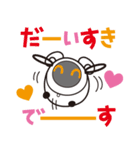 Omnibot OHaNAS (オムニボット オハナス)(個別スタンプ:26)