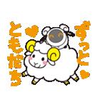 Omnibot OHaNAS (オムニボット オハナス)(個別スタンプ:29)