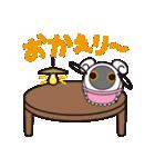 Omnibot OHaNAS (オムニボット オハナス)(個別スタンプ:31)