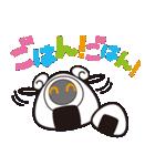Omnibot OHaNAS (オムニボット オハナス)(個別スタンプ:32)
