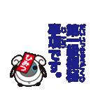 Omnibot OHaNAS (オムニボット オハナス)(個別スタンプ:36)