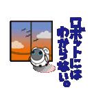 Omnibot OHaNAS (オムニボット オハナス)(個別スタンプ:37)