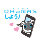 Omnibot OHaNAS (オムニボット オハナス)(個別スタンプ:40)