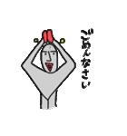 ララ星人(個別スタンプ:03)