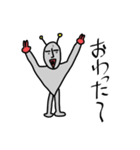 ララ星人(個別スタンプ:09)
