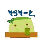 はんなり豆腐スタンプPART2(個別スタンプ:01)