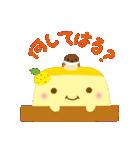 はんなり豆腐スタンプPART2(個別スタンプ:02)